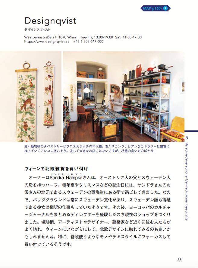 Taro Tsukamoto_2019-08_Ein Reisebuch von Wien mit den auserlesenen Empfehlungen